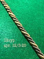 Шнур декоративный 12мм/100ярдов (нить люрекс золото и нить полиэфир хаки)