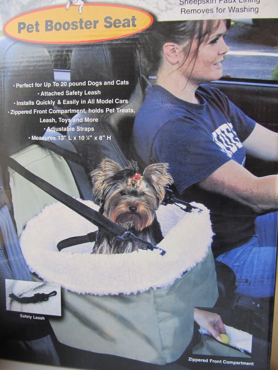 Сумка для животных (собак,кошек и др.) в автомобиль PET BOOSTER SEAT