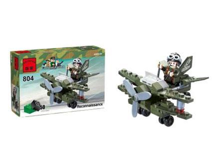 """Конструктор Brick """"Воєнний Літак""""  50 дет., 6+, кор. 14*4,5*9,5см"""