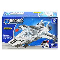 """Конструктор Brick """"Космічний корабель""""  126дет."""