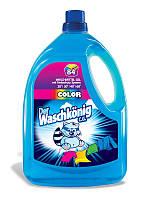 Гель для стирки (жидкий порошок) Waschkonig 3,375 л.  для цветных тканей (84 стирки), Германия