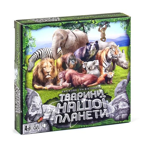 """Гра велика настільна """"Тварини нашої планети 2"""" рос. NEW"""