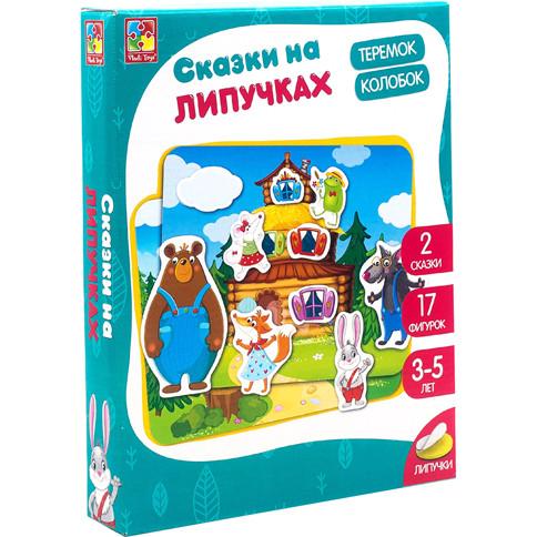 "Гра настільна ""Театр на липучках"" VT1804-01"