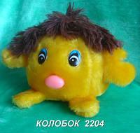 Мягкая игрушка Колобок (20см)