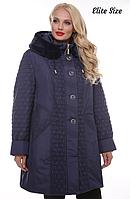 Зимнее пальто женское батал  Размеры: 60,62,64,66,68,70,72