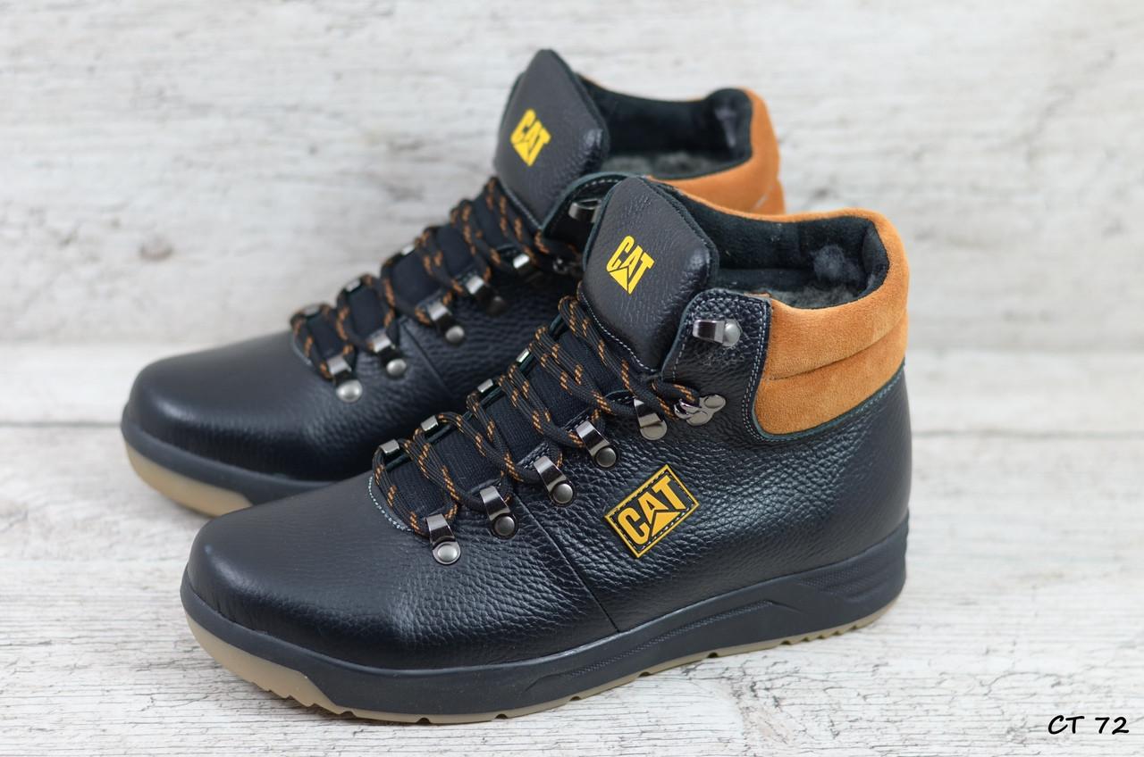 Мужские кожаные зимние ботинки Caterpillar (Реплика) (Код: CT 72  ) ►Размеры [40,41,42,43,44,45]