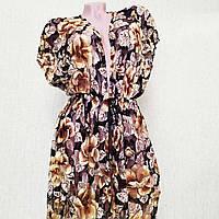 Сексуальный пляжный халатик для пышных дам, большой 68 размер, золотая осень