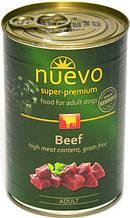 Консерва для собак Nuevo Adult с говядиной 800 г