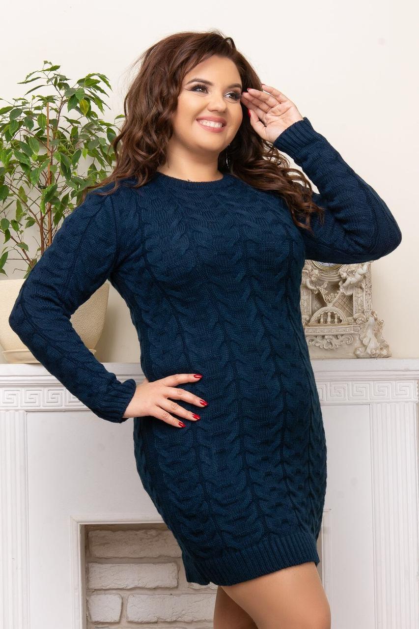 Теплое платье больших размеров серый