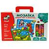 Мозаїка дерев'яна Зоопарк ZB2002-02 Vladi Toys