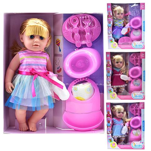 Лялька-пупс 35см інтерактивна з аксесуарами музична, горщик,  2види, коробка 38,5*11,5*36,5см