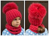 Детская шапка шик с завязками с натуральным помпоном, фото 2