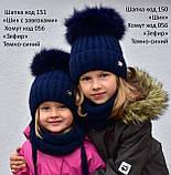 Детская шапка шик с завязками с натуральным помпоном, фото 5