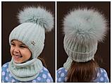 Детская шапка шик с завязками с натуральным помпоном, фото 8