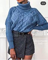 Женский свитер крупная вязка с горлом