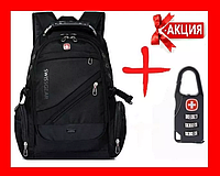 Швейцарский городской рюкзак SwissGear с AUX, USB +Подарок 8810