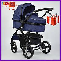Детская коляска 2 в 1 детская коляска универсальная JOYцвет JEANS, джой джинс, детская  трансформер