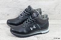 Мужские кожаные зимние ботинки/кроссовки Under Armour (Реплика) (Код: U 45 сер  ) ►Размеры [40,41,42,43,44,45], фото 1