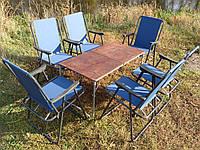 """Складная мебель для пикника купить """"Комфорт ФЧ+6"""" складной стол чемодан и складные кресла"""