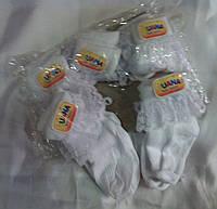 Носочки Белые с кружевом для новорожденных