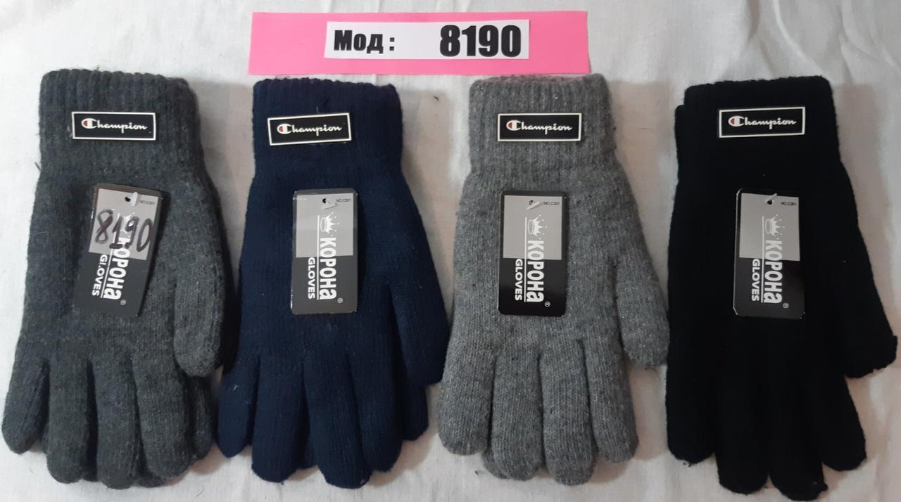 Унисекс перчатки зима двойная вязка+флис. От подростка до взрослой руки
