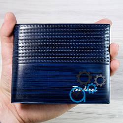 SK-3006-0001 Blue