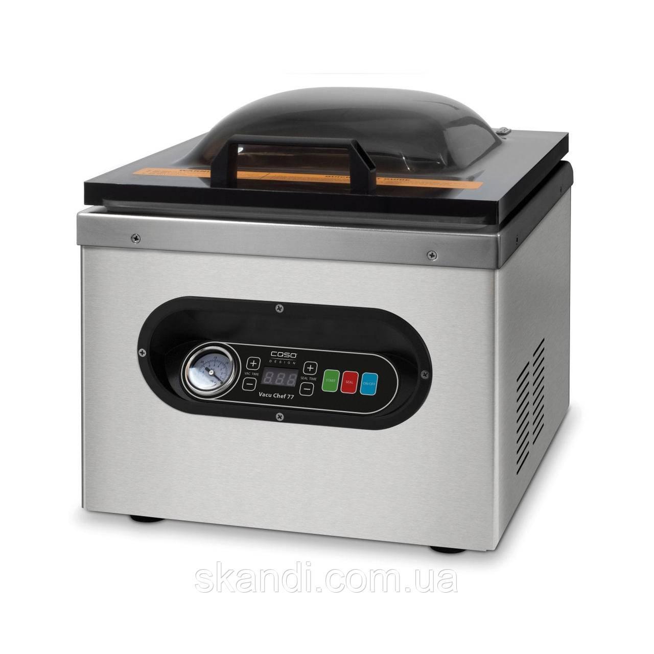 Профессиональный камерный вакуумный упаковщик CASO(Оригинал) Германия VacuChef