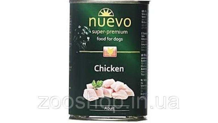 Консерва для собак Nuevo Adult с курицей 800 г