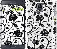 "Чехол на Samsung Galaxy Note 4 N910H Узор 75 ""2844c-64"""