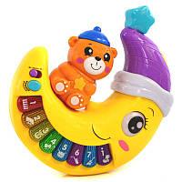 """Детская музыкальная развивающая игрушка-проектор """"Чудо месяц"""" с музыкальными эффектами 7696"""