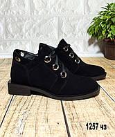 Модные закрытые туфли из замши