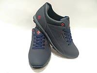 """Мужские кожаные кроссовки """"Columbia / темно/синие, фото 1"""