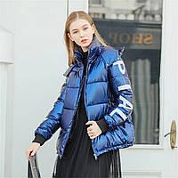 Женский укороченный глянцевый объемный зимний пуховик, парка, куртка PIAL синий, фото 1