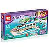 "Конструктор Lepin 01044 (Аналог Lego Friends 41015) ""Круїзний лайнер"" 661 деталь"