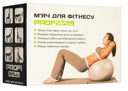 Мяч для фитнеса шар фитбол гимнастический для гимнастики с шипами массажный 65 см серый Profi, фото 2