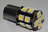 Автомобильный светодиод P21W (17-SMD)(5050)(БЕЛЫЙ), фото 3