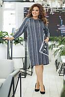 Платье  женское батал  Полина, фото 1