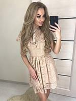 Платье с гипюра бежевого цвета 42,44 р.