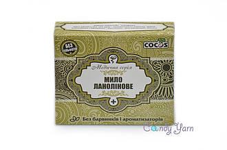 Мыло Ланолиновое Cocos, 100гр