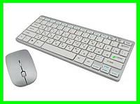 Беспроводная Клавиатура+Мышь Дизайн Apple (901) Видео Обзор ( ЧЁРНЫЕ )