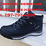 Зимние мужские ботинки Calumbia sport, фото 7