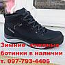 Зимние мужские ботинки Calumbia sport, фото 2