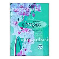 Субстрат для орхидей 0,8 л