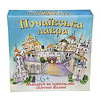 Настольная игра Strateg Почаевская Лавра (30102)