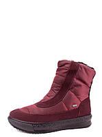 Ботинки женские Romika 8201R200, фото 1
