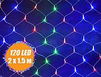 Гирлянда сетка новогодняя на окно LED 120 диодов 2х1.5м: 3 цвета (с коннектором)