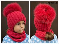 Детская зимняя шапка с очень пушистым натуральным помпоном