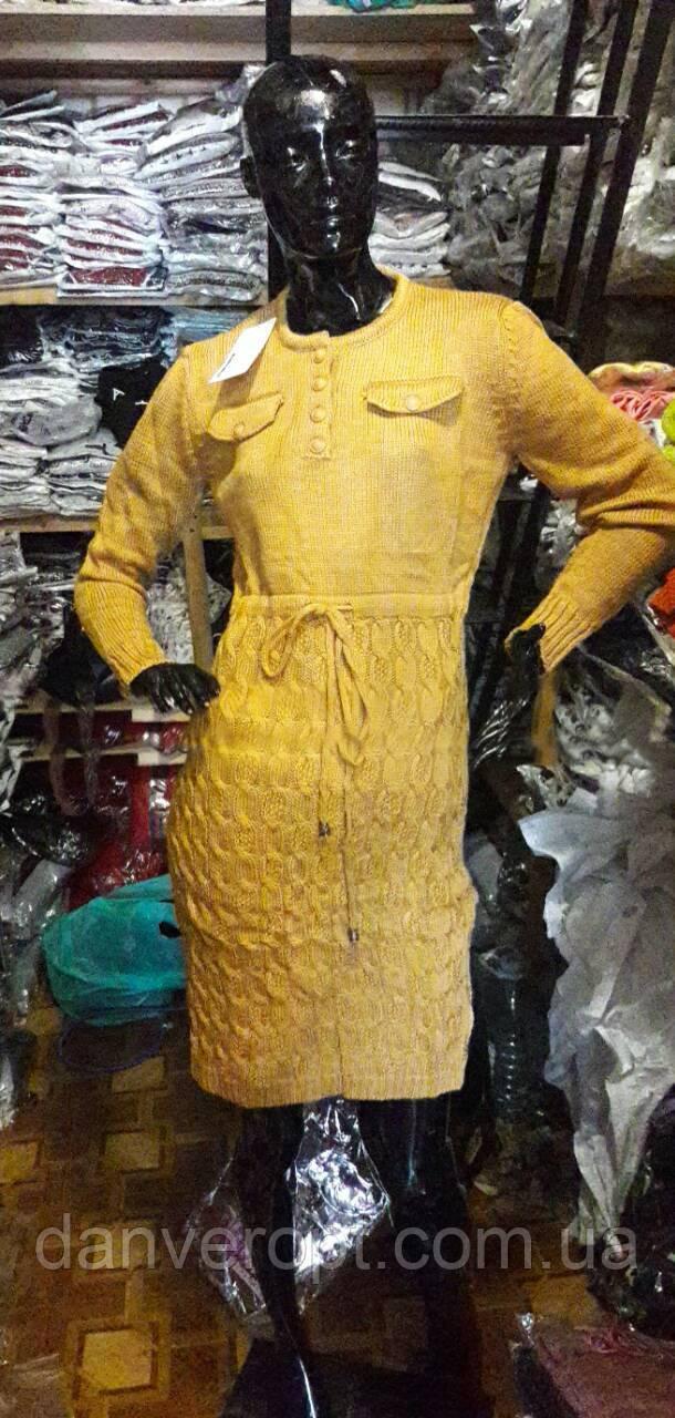 Платье женское стильное размер универсальный 42-50 купить оптом со склада 7км Одесса