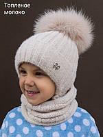 Зимняя детская шапка с натуральным помпоном песца