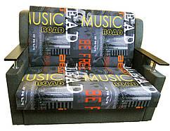 Диван канапка Березня 110см (Музика+сірий) Дитячий диван з нішею для білизни